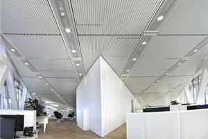 سقف کاذب فلزی